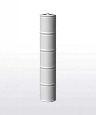 Maglite ARXX235R Şarjlı Fener pili - Thumbnail
